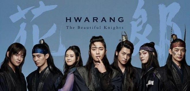 Hwarang season 2: Cast member Park Hyung Sik spills the