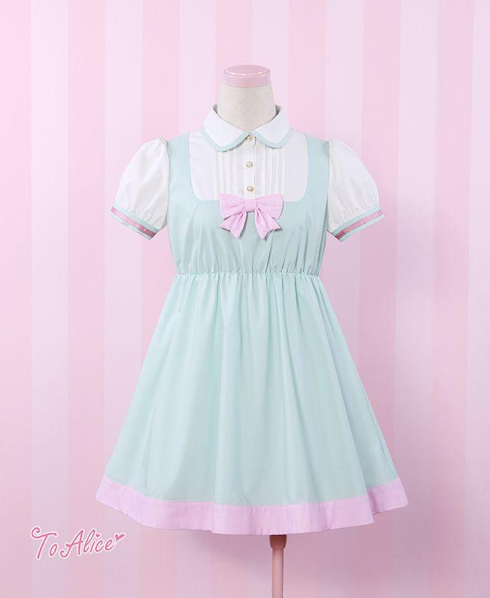 5924e0aec14 darlingsessa  Pastel Doll Dress. darlingsessa  Pastel Doll Dress Harajuku  Fashion