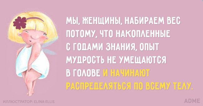 20 открыток о сильных женщинах | Сильная женщина, Юморные ...