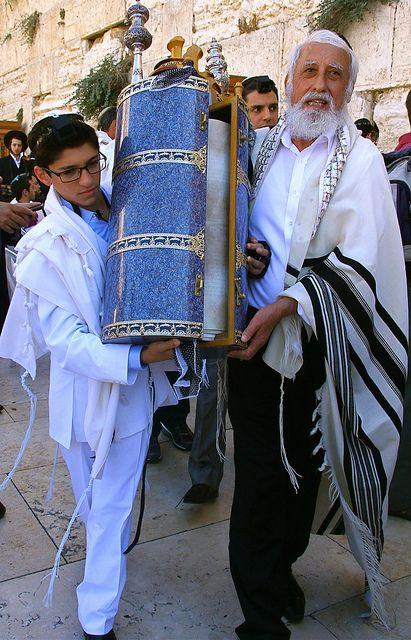 Torah scroll - Bar Mitzvah Celebration Jerusalem