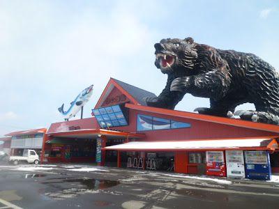 What Wonderful Travels in Hokkaido, JAPAN!: Kani Goten (かに御殿)  Fish Market & Seafood Restaurant   Shiraoi
