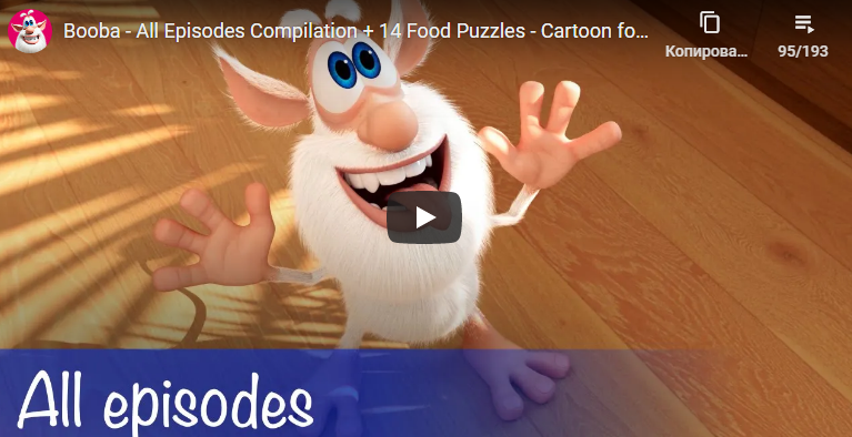 Booba In English Cartoon New Collection 2021 All Episodes Compilation 14 Food Puzzles Watch Online In 2021 All Episodes Cartoon Kids Animated Cartoons