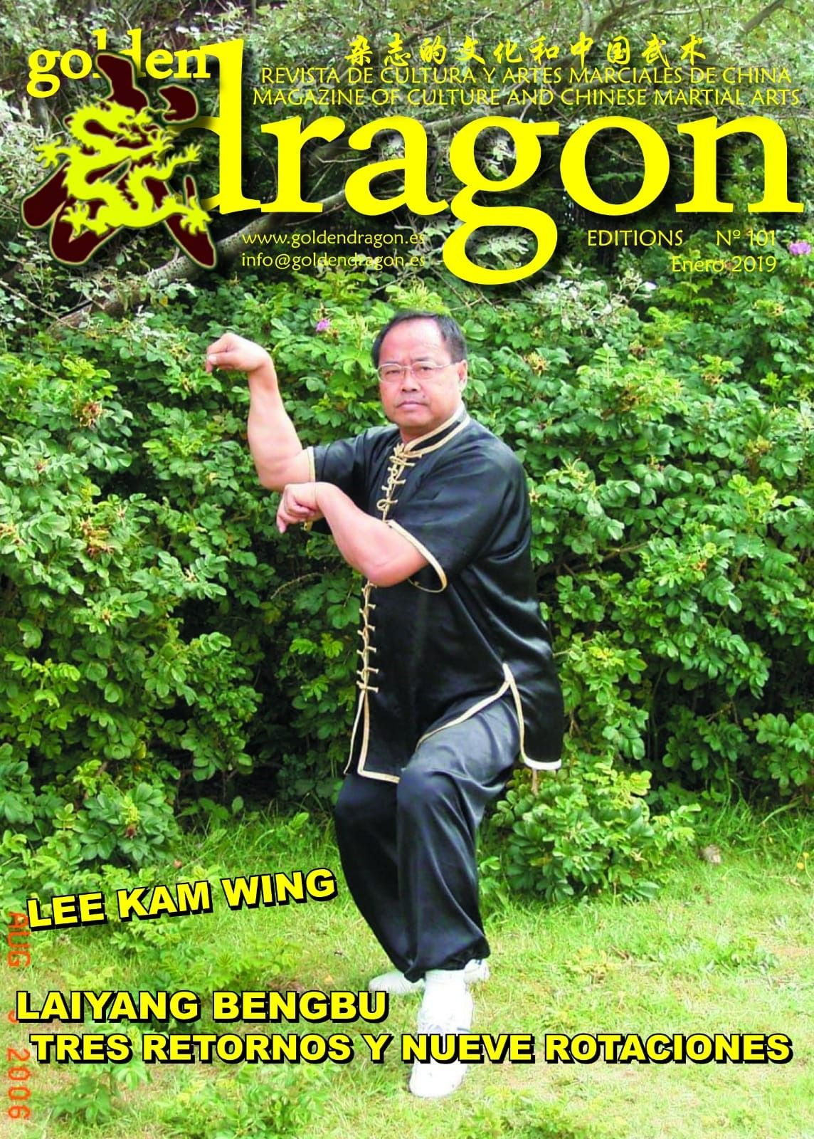 Great grandmaster lee kam wing is the living authority on