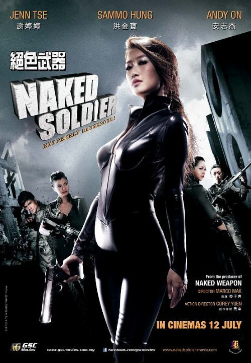Asian action movies online