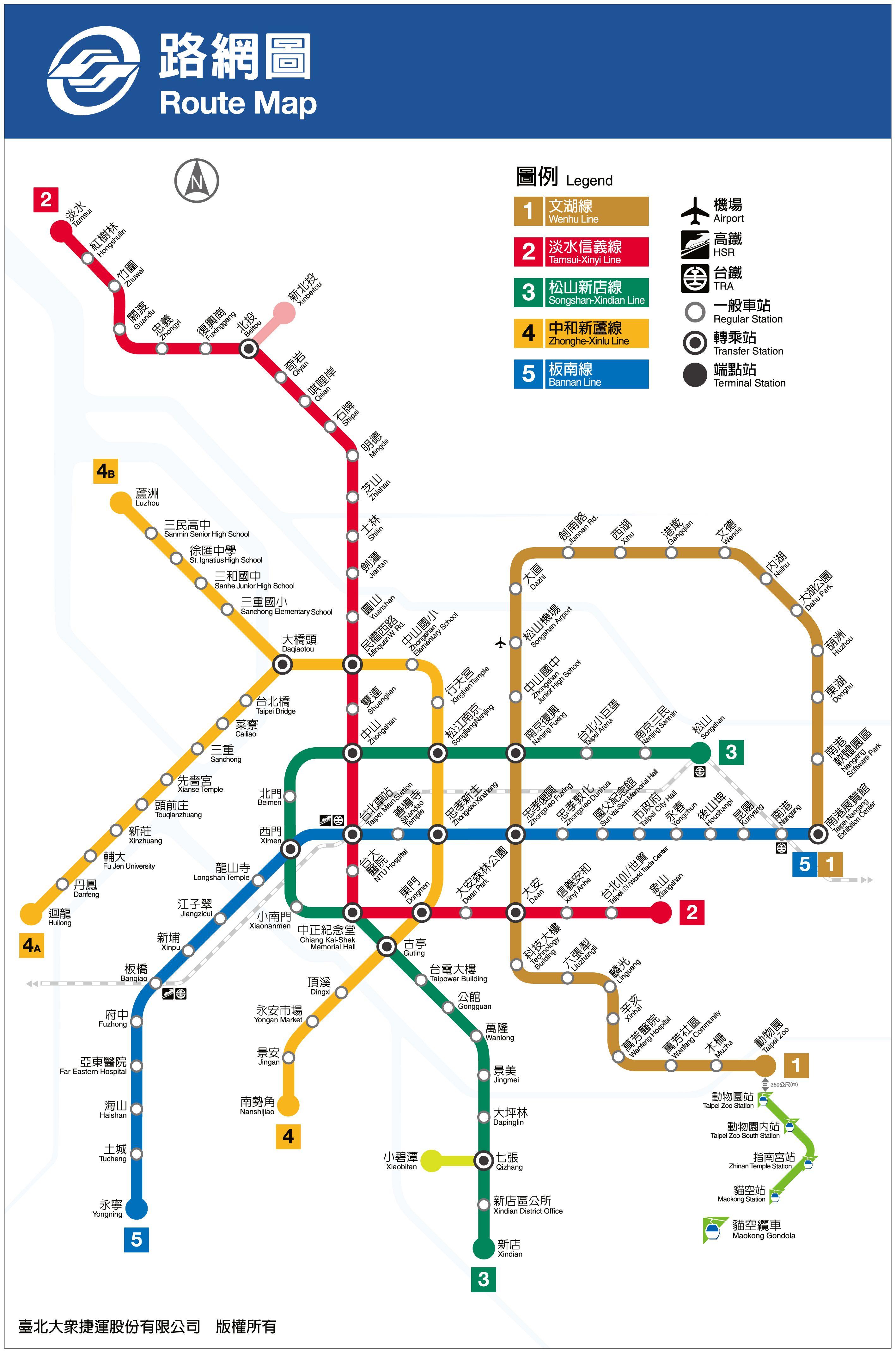 taipei metro system 2014 Google Search LOL Pinterest