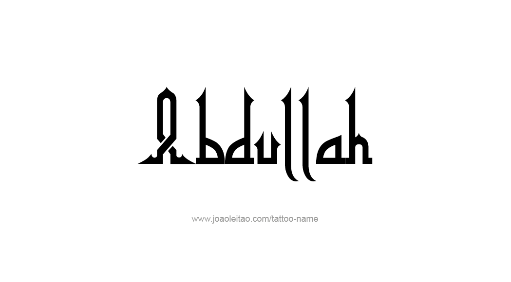 Abdullah Name Tattoo Designs Name Tattoo Designs Name Tattoos Tattoo Designs