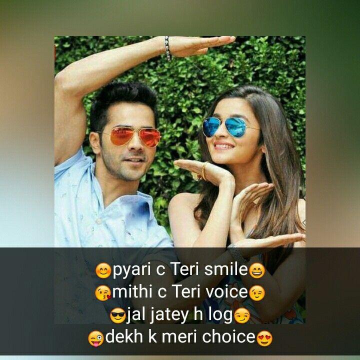 Heartless Dp For Whatsapp: Babe Betu Dil Ki Baat Girly Attitude Quotes Love T