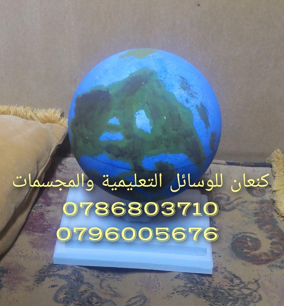 مجسم كرة ارضية Popsockets Electronic Products Phone