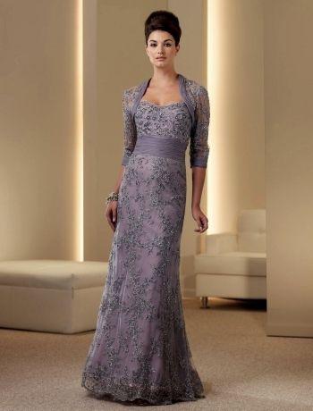 Dillards mother of the bride plus size dresses for sale for Dillards wedding dresses mother of the bride