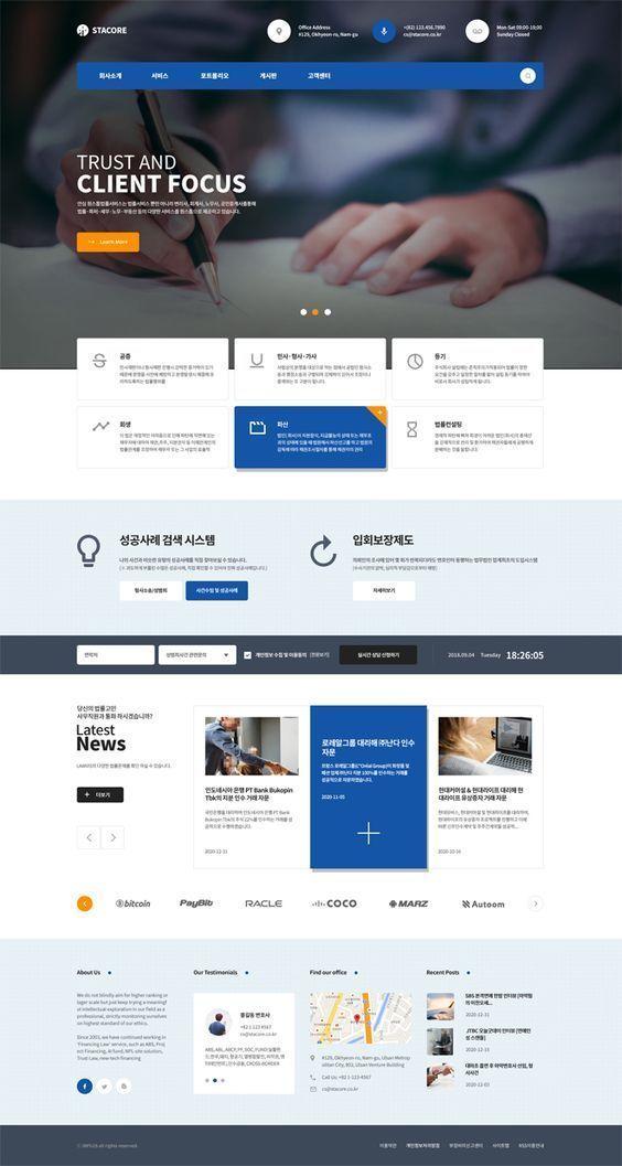 Web Design Web Design Design Web Web Design Web Design Design Web De In 2020 Corporate Website Design Corporate Web Design Website Design Layout