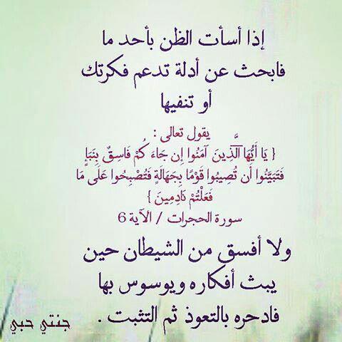 Pin By Iman Yousef On سورة الحجرات Miy Calligraphy Arabic Calligraphy