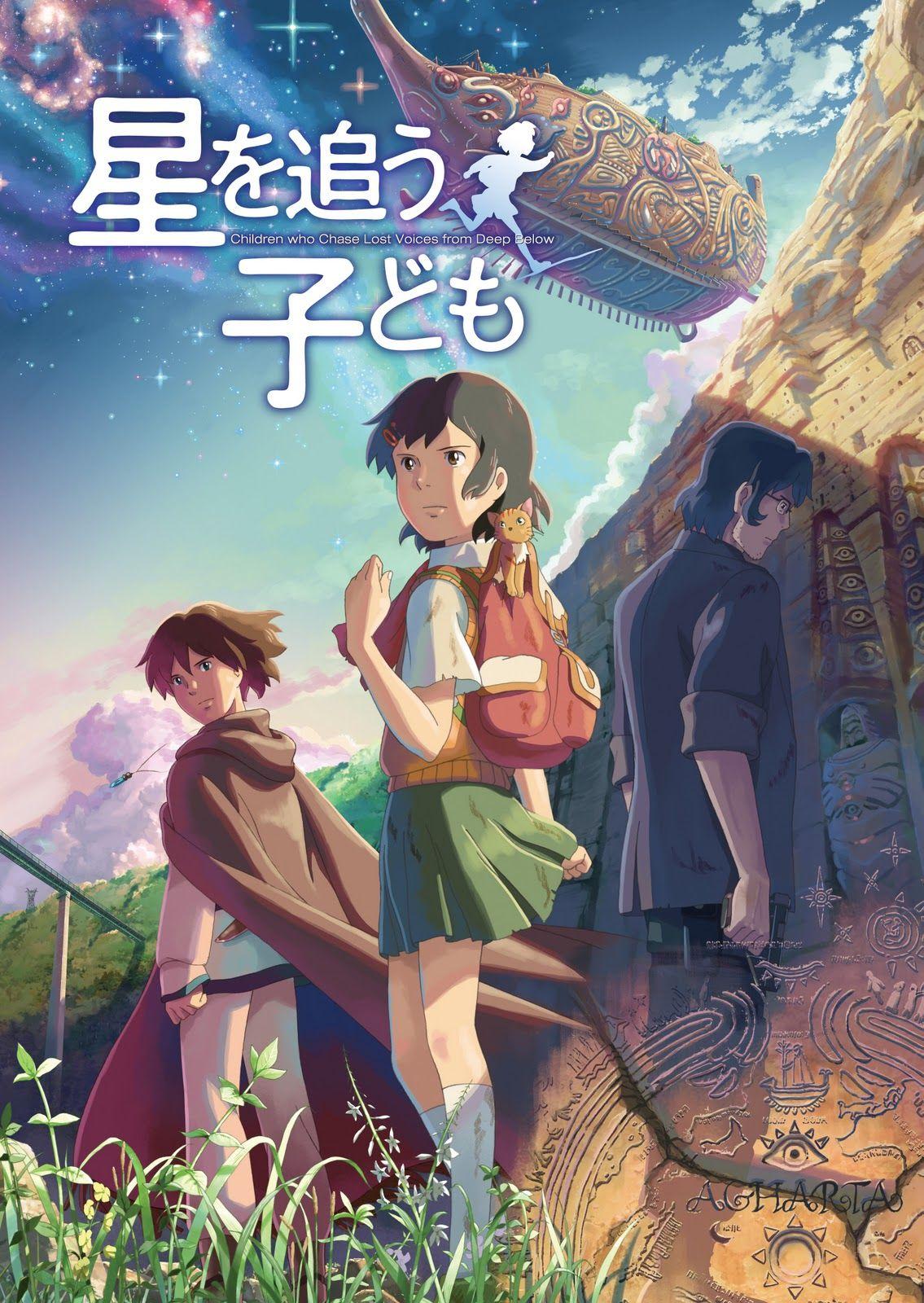 Hoshi Wo Ou Kodomo Genres Adventure Fantasy Romance Filmes De Anime Anime Anime Meninas