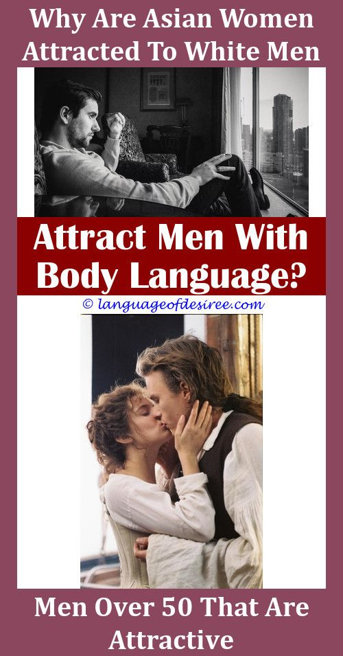 what makes you attracted to a guy