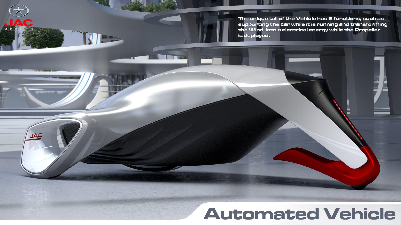 Futuristic, JAC Automated Vehicle