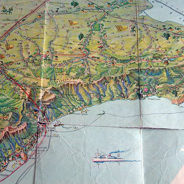 1963 Vintage Map of Crimean Peninsula Crimea Ukraine travel