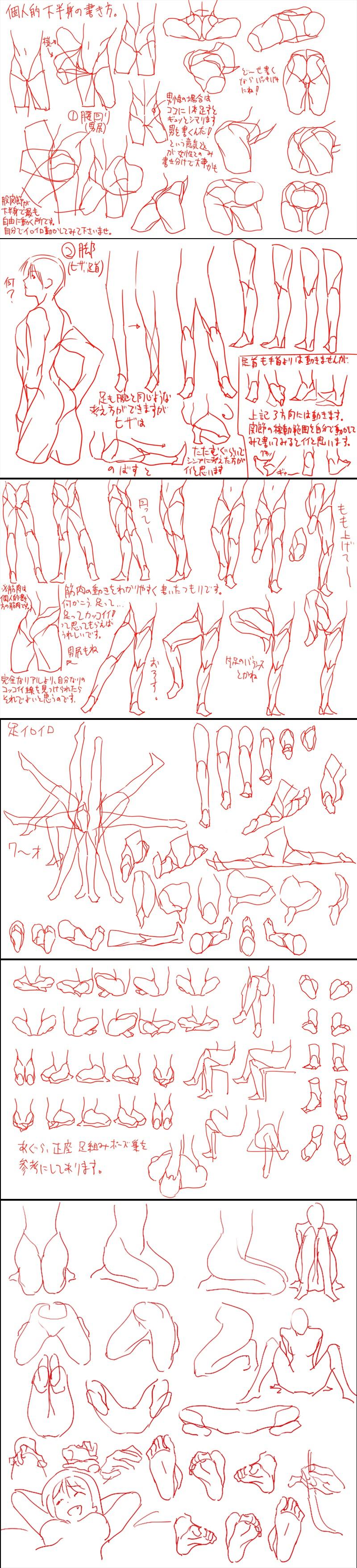 XiaoK56的微博_微博 | anime training | Pinterest | Anatomy, Draw and ...