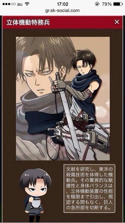 Levi S New Look Anime Attack On Titan Stalking