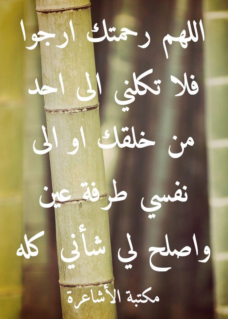 Pin By الحاج مطهر الأشعري On Islamic Novelty Sign Decor Novelty