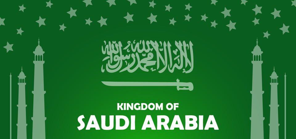 يوم سعيد لاستقلال المملكة العربية السعودية Happy Independence Day Happy Independence Background