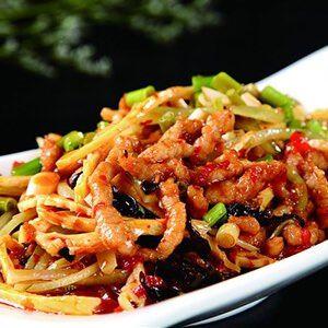 Sliced pork with scallion yu shiang pork comida china pinterest sliced pork with scallion yu shiang pork forumfinder Image collections
