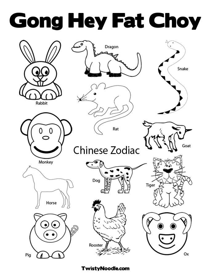 chinese new year coloring pages 2016 printable coloring pages ...