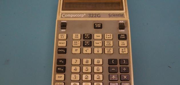 زد معلوماتك من اخترع الآلة الحاسبة Calculator Electronic Products Inventions
