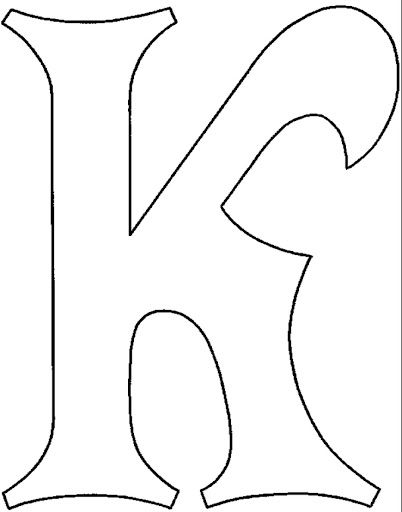 Letras bonitas individuales - Imagui | Pinturas | Pinterest ...