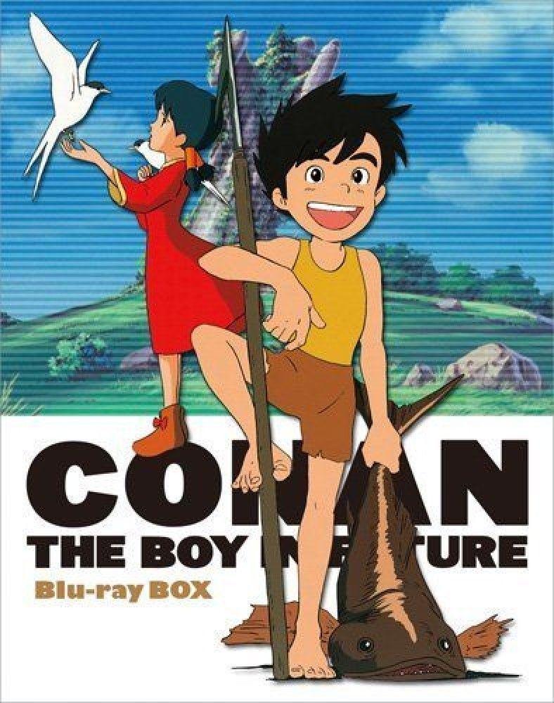 Future Boy Conan Blu Ray Box New Sealed Ebay Link Cartoni