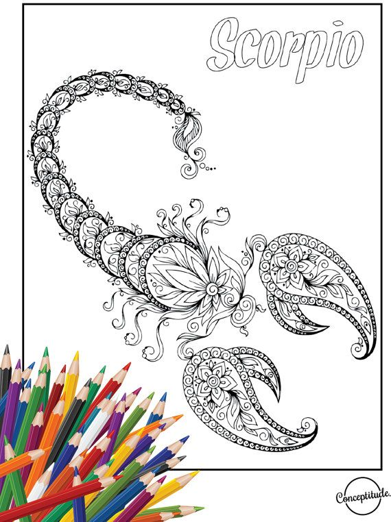 SALE 65% OFF Printable Colouring Page for by ConceptitudeStore ...