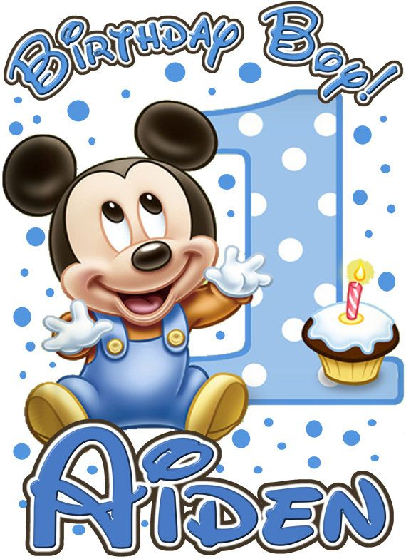 Mickey Mouse Baby 1st Birthday Party T Shirt By