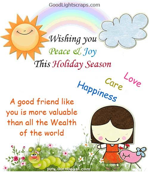 Seasons greetings scraps graphics glitters and comments for orkut seasons greetings scraps graphics glitters and comments for orkut myspace facebook m4hsunfo Gallery
