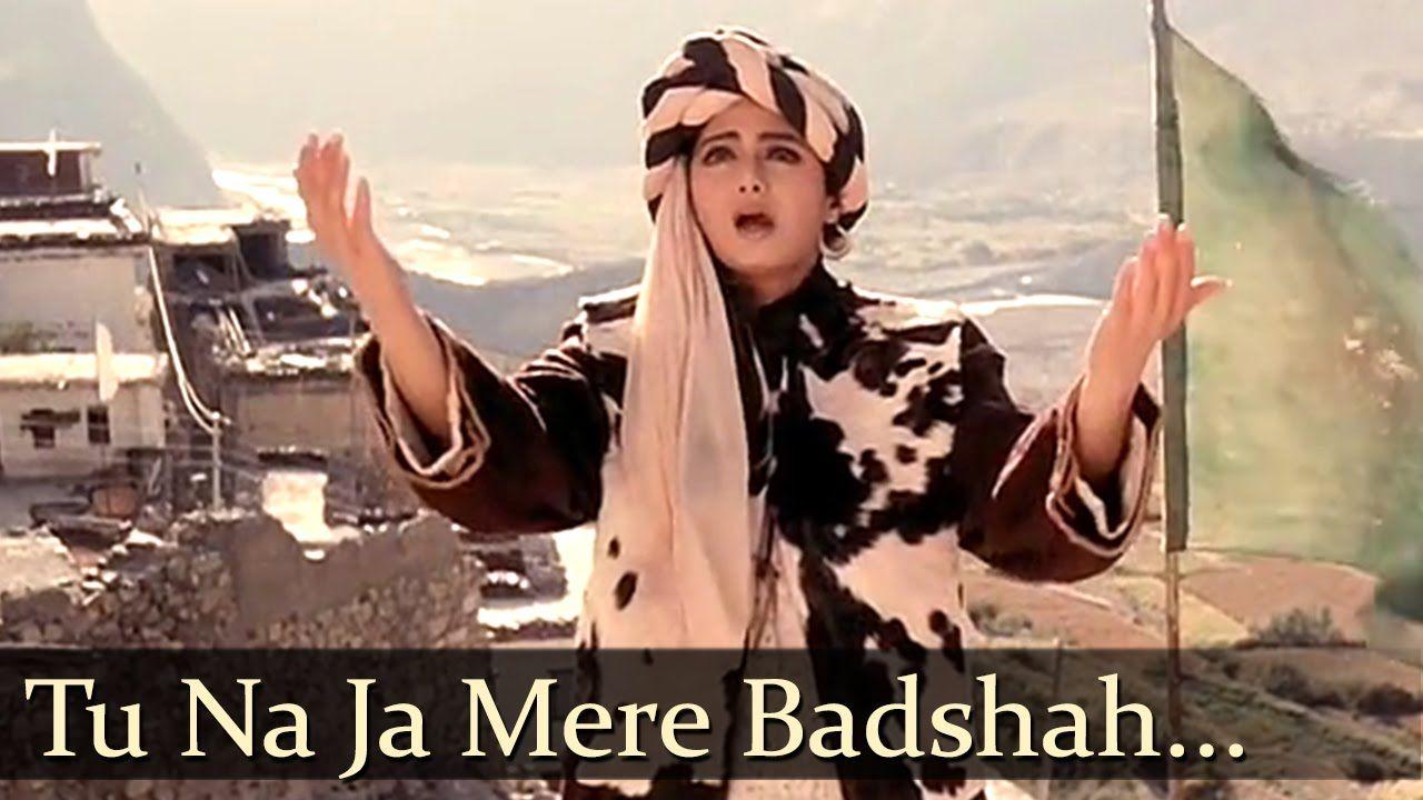 Tu Na Ja Mere Badshah Amitabh Bachchan Sridevi Khuda Gawah Bolly Music Download Songs Love Songs
