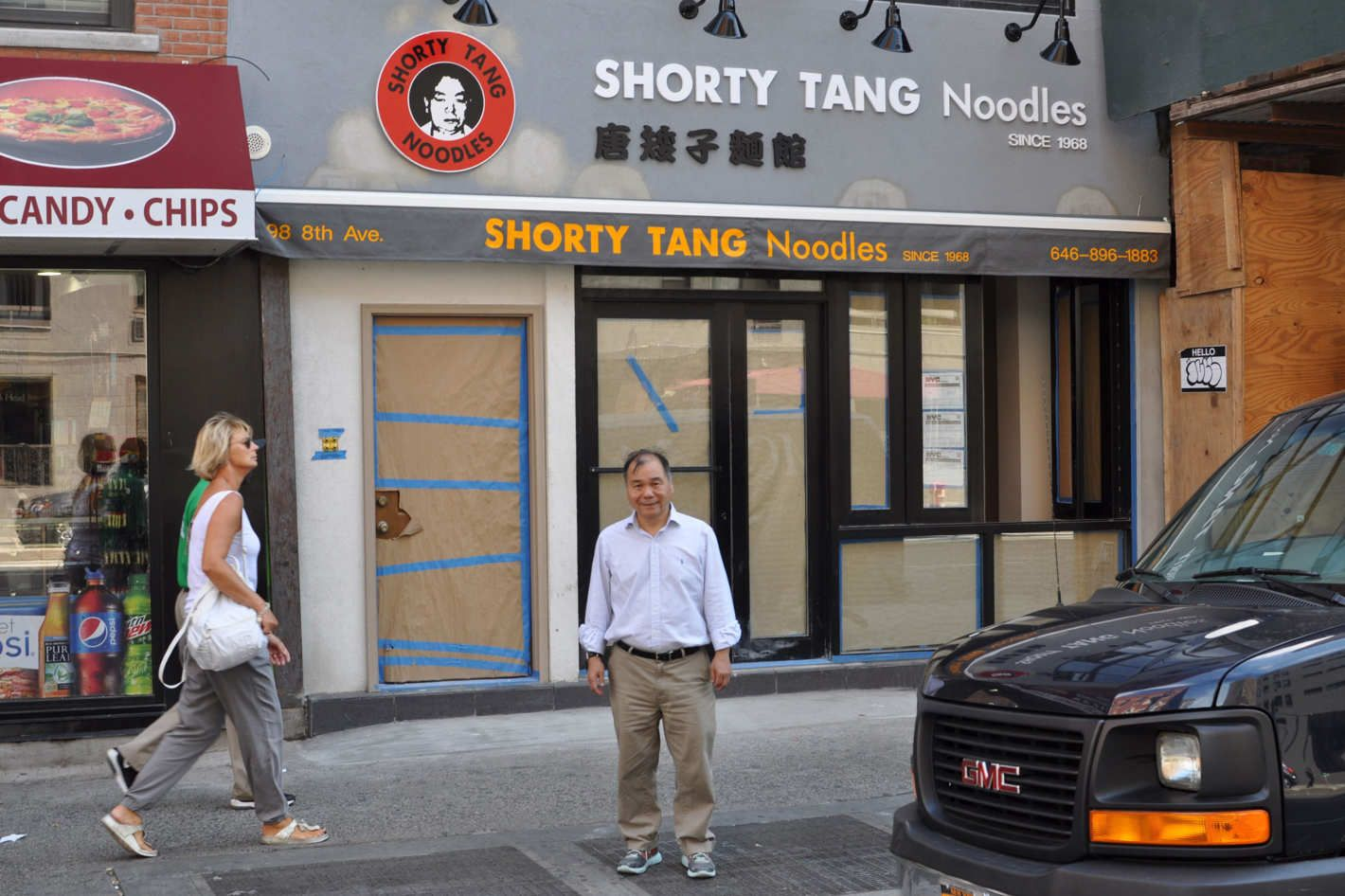 New projects from Shorty Tang's family will offer New Yorkers a true taste of…