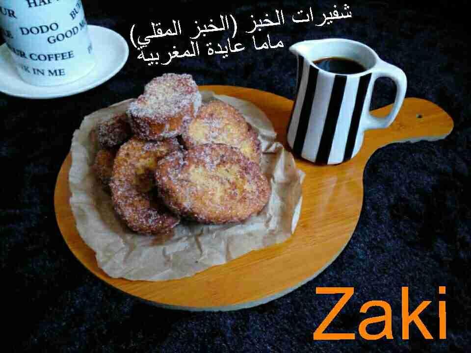 شفيرات الخبز الخبز المقلي ملكة الشتاء زاكي Recipe Food Yummy Breakfast