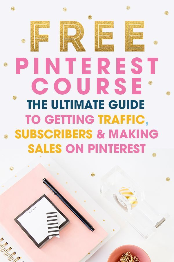 Learn how to become a pinning pro in this free Pinterest course. This course for bloggers teaches you how to use Pinterest & the best tricks to get more followers and blog traffic! Enter your name and email for five days of epic Pinterest tips. #pinteresttips #pinterestmarketing #bloggingtips
