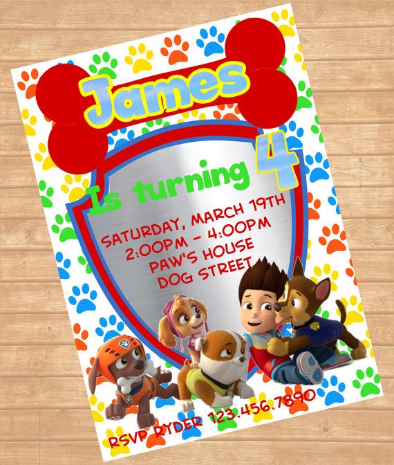 Paw Patrol Invitation Party By ColorfulPaperPrints 1000