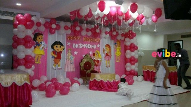 Exclusive Colorful Assorted Cartoon Theme Decor