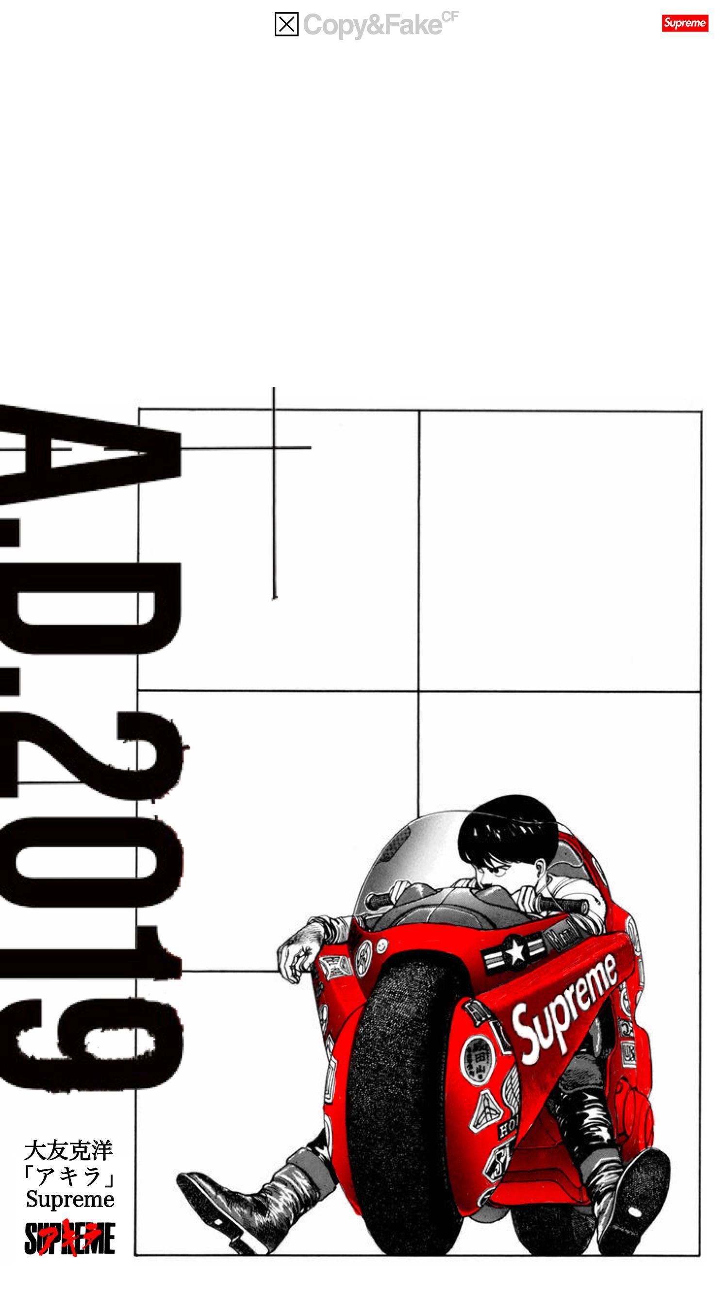 Supreme Akira Wallpaper Red Bike Ver Akira Red Bike Goku Wallpaper