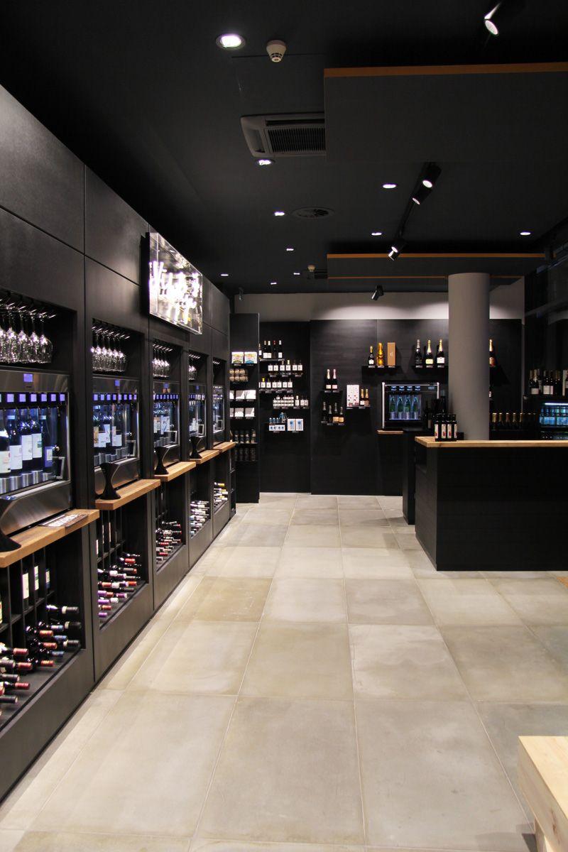 Vindega // Wine Bar & Wine Shop // Zollhof 8 // 40221 Düsseldorf