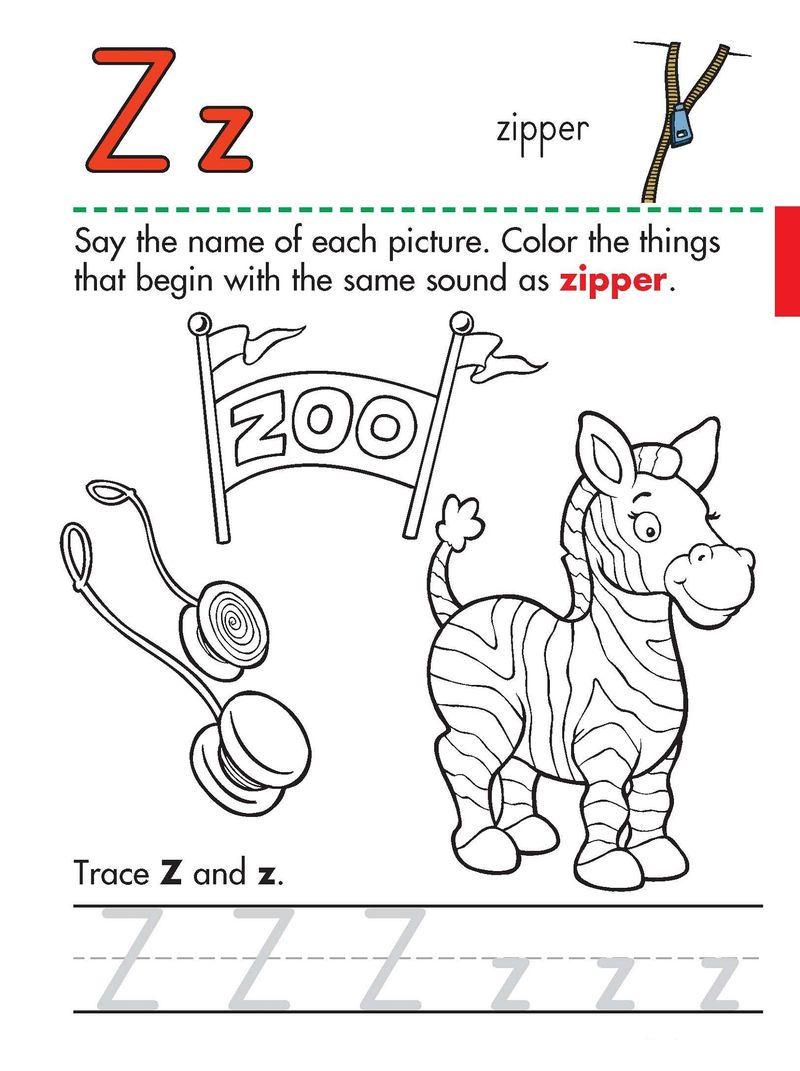 Letter Z Worksheet For Zoo
