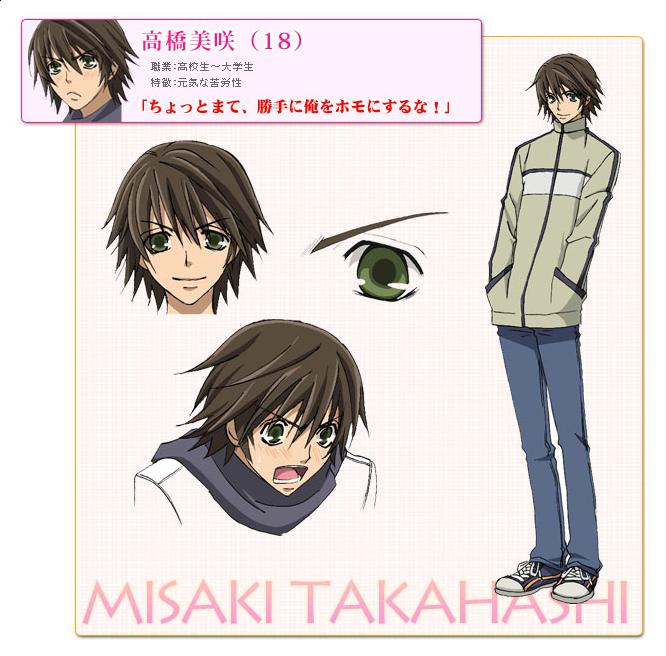 Misaki Takahashi (Junjou Romantica) | Junjou romantica ...