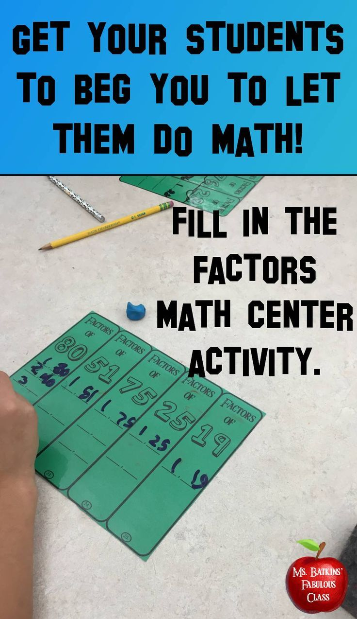 Fill in the Factors Math Center Activity | Math, Factors and Students