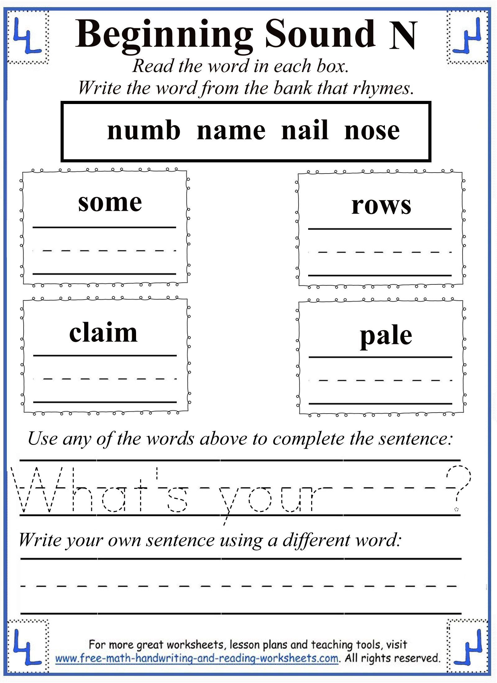 Printable Letter N Worksheets Consonant Letters