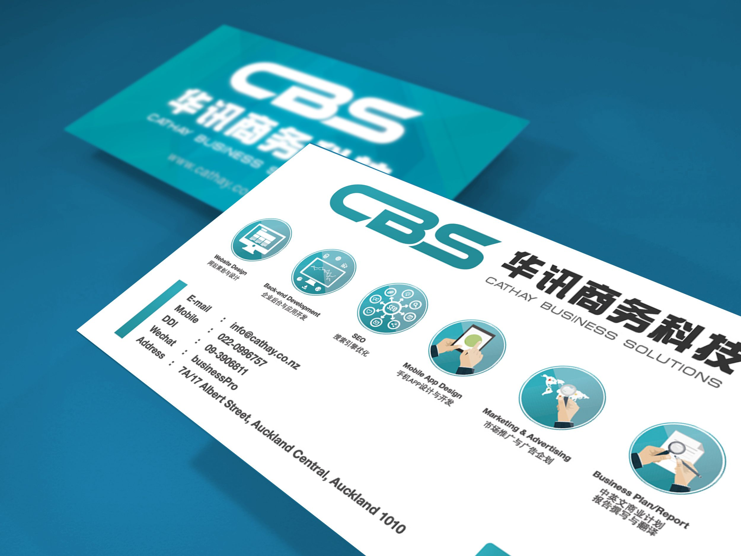 Client Name Cathay Business Solutions New Zealand Project Type