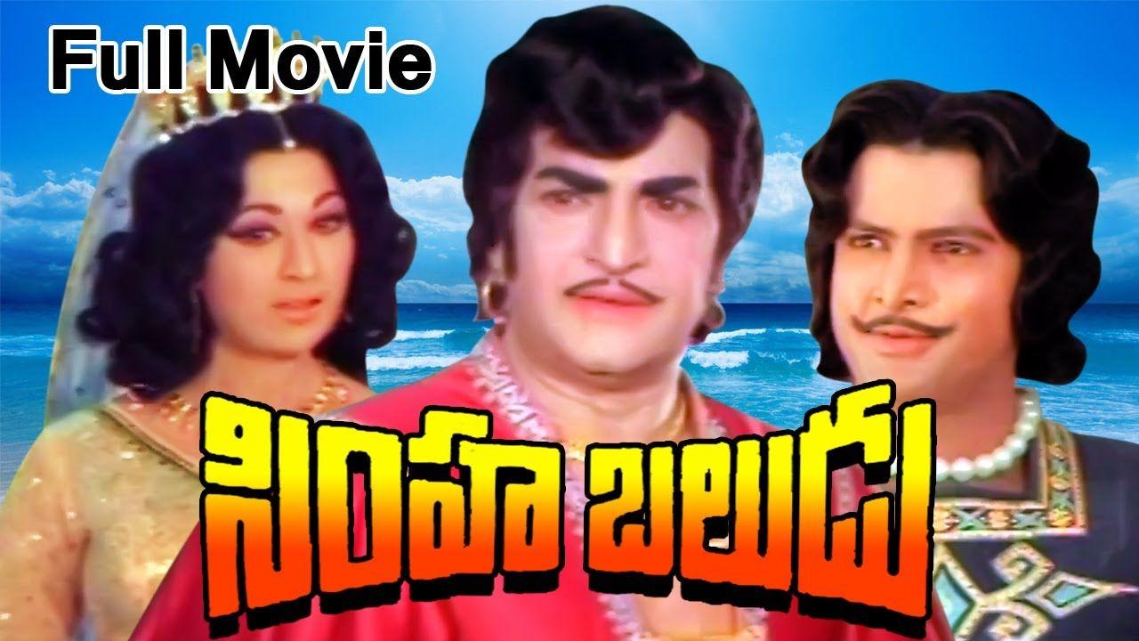 Simha Baludu Full Length Telugu Movie Telugu movies