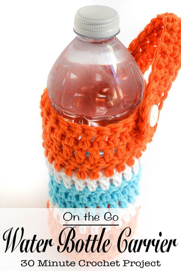 On-the-Go Water Bottle Carrier Free Crochet Pattern   Misc Crochet ...