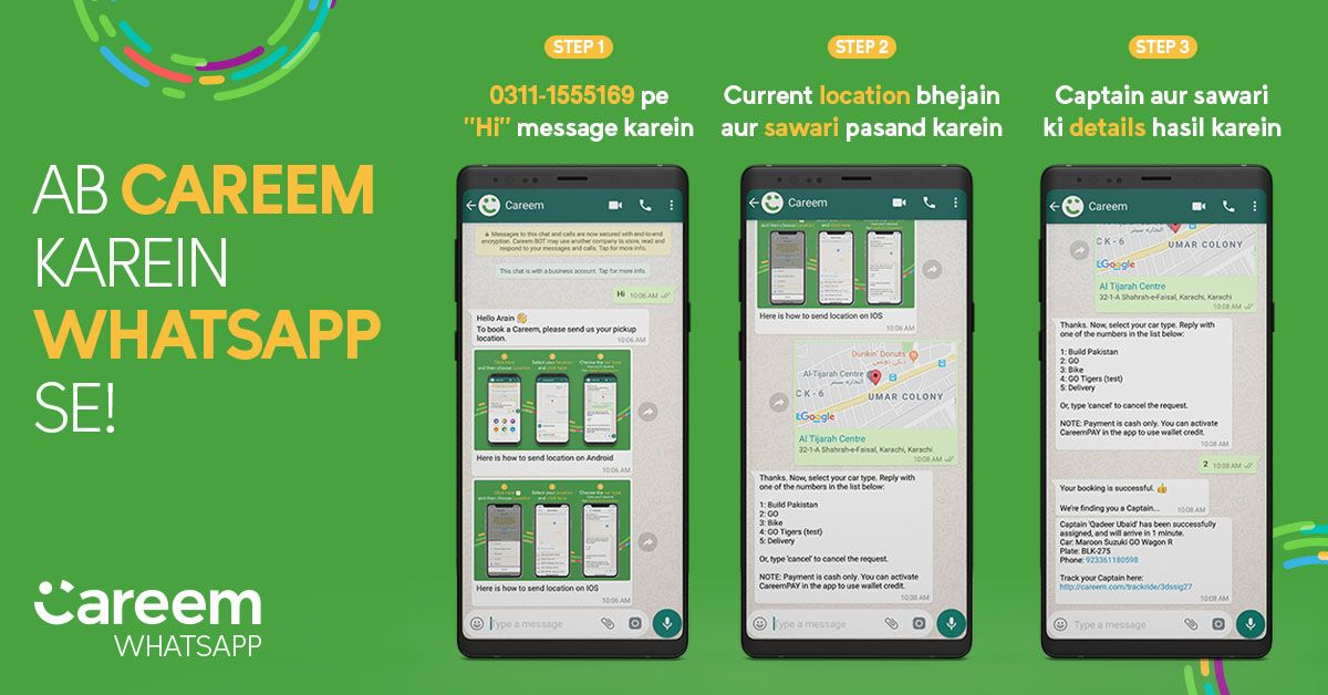 Careem Now Lets You Book Rides Through Whatsapp Latest