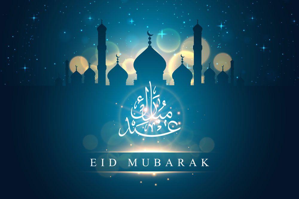 20 Best Eid Mubarak Images Free Download Educationbd Eid Mubarak Images Eid Mubarak Wishes Images Eid Mubarak Photo