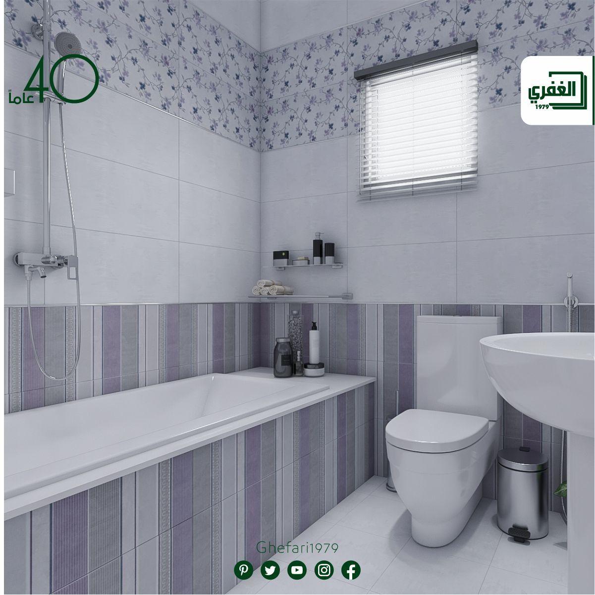 2019 بلاط للاستخدام داخل الحمامات والمطابخ للمزيد زورونا على موقع الشركة Https Www Ghefari Com Ar Grace Https Www Ghefari Bathtub Bathroom Alcove Bathtub