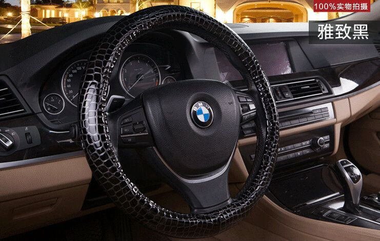 48.96 Cool Auto Steering Wheel Wrap Snake Print PU
